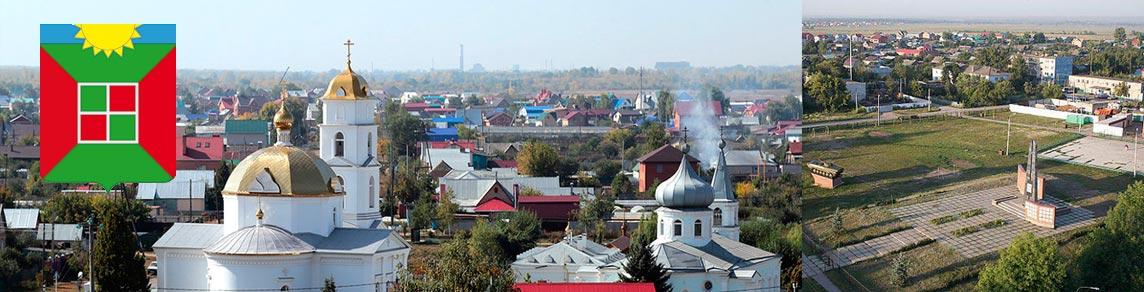 Администрация городского поселения Смышляевка