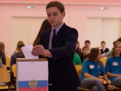 ЦВР провел выборы штаба ученического самоуправления