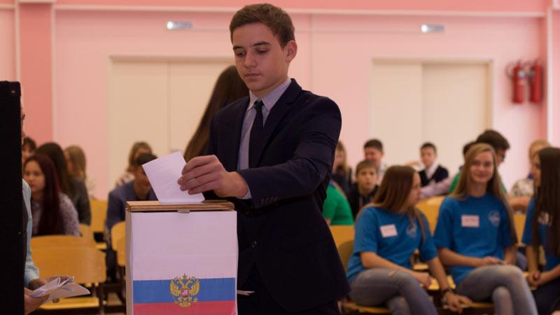 Выборы ЦВР