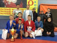 Открытый турнир по самбо среди учащихся Самарской области