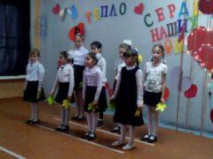 Праздничный концерт в школе №2