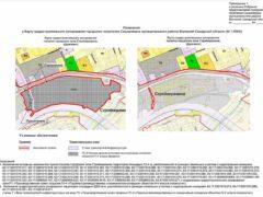 Проект изменений Правил землепользования и застройки