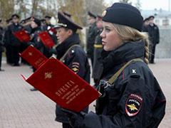 Набор граждан на службу в органы внутренних дел