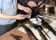 Прием от населения незаконно хранящегося оружия