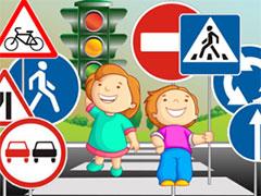 Памятка по правилам дорожного движения