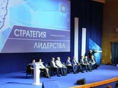 Итоговая стратегическая сессия определила ключевые направления развития региона