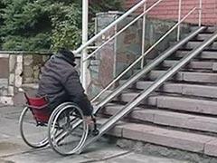 Нарушения прав инвалидов