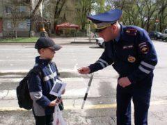 дети полиция