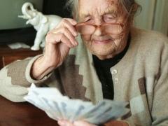 Подписан Федеральный закон об изменениях в порядке назначения и выплаты пенсий