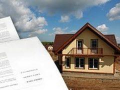 Не забудьте правильно оформить землюи зарегистрировать построенный дом!