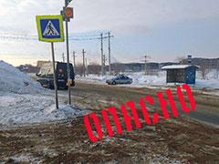 ГИБДД напоминает о соблюдение правил дорожного движения при переходе проезжей части!