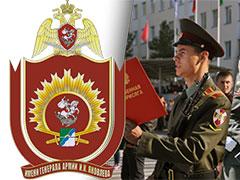 Набор в Новосибирский военный институт