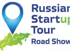 Startup Tour приближается к Тольятти