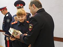 Награждения ко Дню сотрудника органов внутренних дел