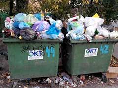 Как оплатить за вывоз мусора