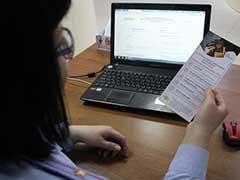 Популяризация получения государственных услуг в электронном виде
