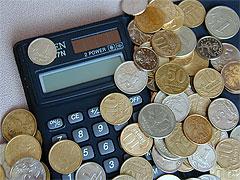 Проиндексированы социальные выплаты