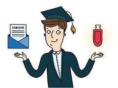 Подать документы в ВУЗ самарским выпускникам поможетКадастровая палата