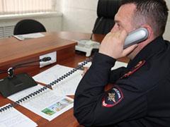 Порядок подачи заявления в полицию