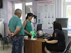 Популяризация Госуслуг в Волжском районе
