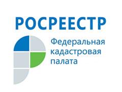 Упрощается порядок проведения комплексных кадастровых работ