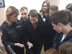 Студентов познакомили с работой полиции