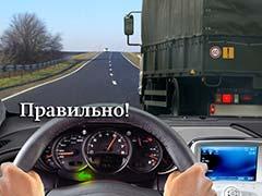 Низкий уровень внимательности водителей