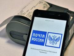 С начала самоизоляции почтальоны Самарской области приняли более 1 млн платежей на дому